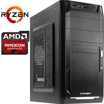 Компьютер PRO-768267 AMD Ryzen 5 2400G 3600МГц / AMD A320 / 8Гб DDR4 2400МГц / без SSD / 1000Гб / без DVD-RW / AMD Radeon Vega 11 (встроенная) / 450Вт / Mini-Tower / без ОС