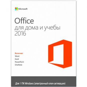 ПО Microsoft Office 2016 для дома и учебы (79G-04288) ключ активации