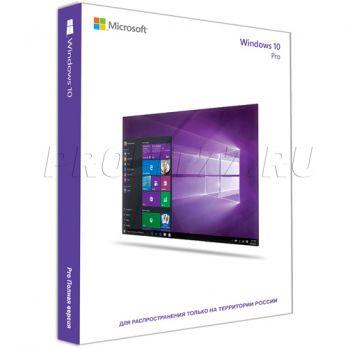 ОС Microsoft Windows 10 Professional (Профессиональная) 64-bit DVD (FQC-08909)