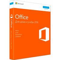 ПО Microsoft Office 2016 для дома и учебы (79G-04713) ключ активации...