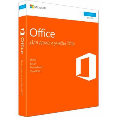 ПО Microsoft Office 2016 для дома и учебы (79G-04713) ключ активации