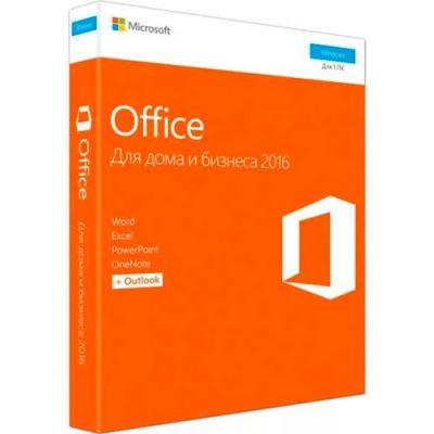 ПО Microsoft Office 2016 для дома и бизнеса (T5D-02705)