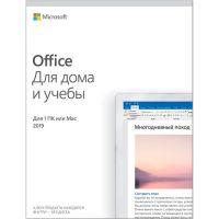 ПО Microsoft Office 2019 для дома и учебы (79G-05075) ключ активации...
