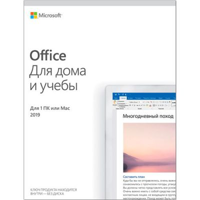ПО Microsoft Office 2019 для дома и учебы (79G-05075) ключ активации